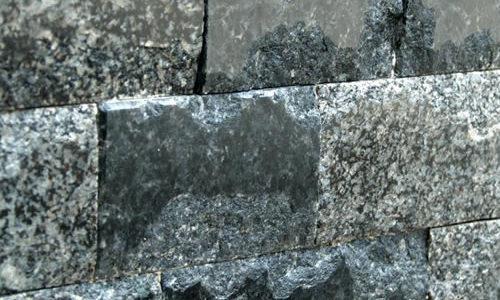 scapitat-granit-mix-negru-llx6x1cm-500x500